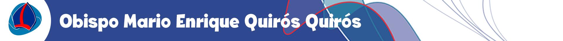 Mario Enrique Quirós-ES